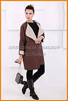 Женский кашемировый кардиган | Пальто кардиган для девушек