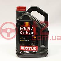 Motul X-CLEAN 8100 5w30 5л