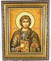 Икона именная Назарий