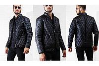 Мужская стеганная куртка Ромбик