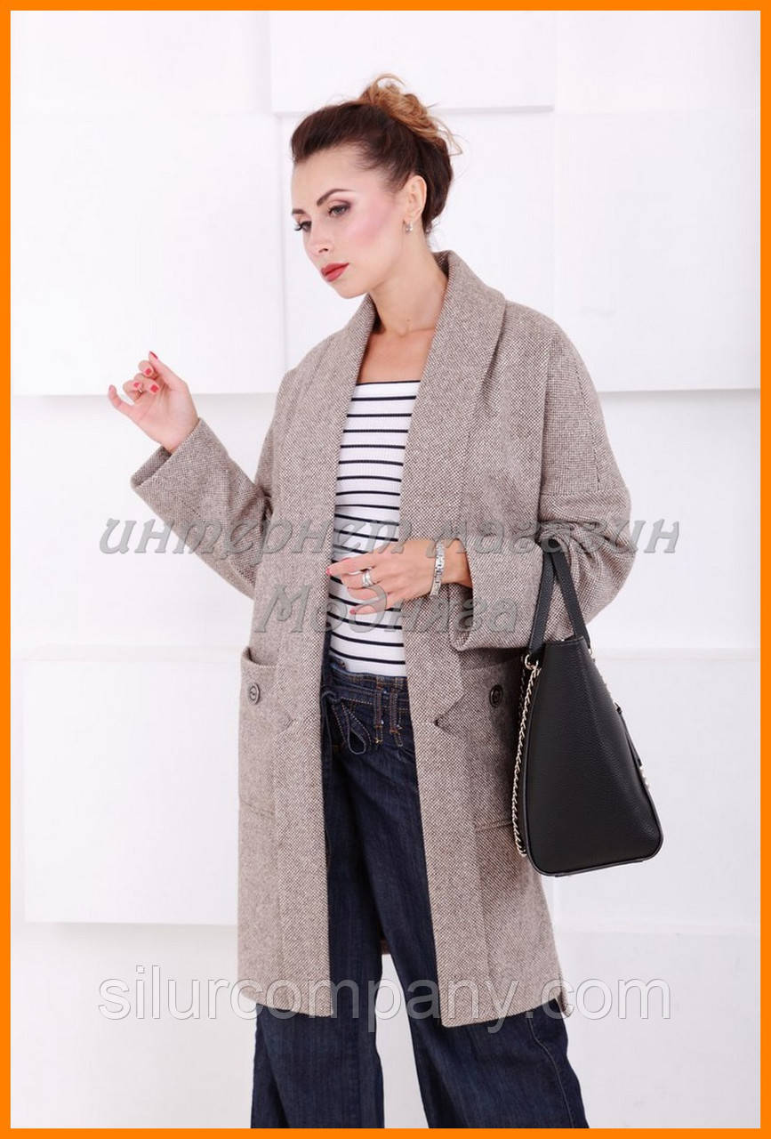 9e90131f9a6 Женское пальто накидка