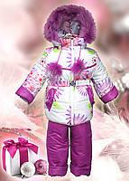 Зимний детский комбинезон с курткой на девочек,