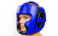 Шлем боксерский с полной защитой кожа EVERLAST (р-р M-XL, синий)