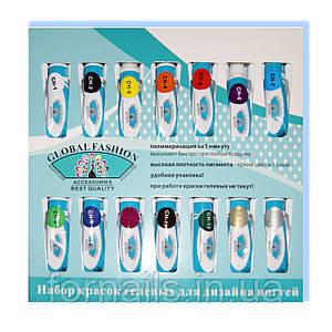 Набор гель-красок Global Fashion 14 цветов