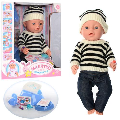 Кукла пупс Baby Born BL013C-S-UA (украинская коробка)