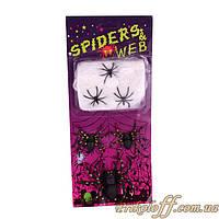 Набор праздничный «Пауки и паутина»
