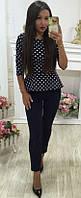Трендовый женский брючный костюм кофта в горошек с баской низ прилегающие брюки костюмный стрейч