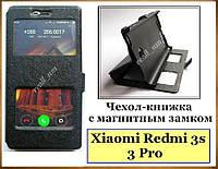 Черный чехол-книжка для смартфона Xiaomi Redmi 3 Pro, Redmi 3S, вариант DWC, фото 1