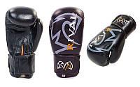 Перчатки боксерские Кожа RIV MA-3307-BK (р-р 10-12oz, черный)