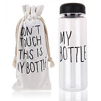 "Бутылка ""My Bottle"" с чехлом, пластиковая бутылка для напитков, бутылочка my bottle, фото 1"