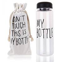 """Бутылка """"My Bottle"""" с чехлом, пластиковая бутылка для напитков, бутылочка my bottle"""