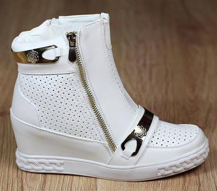 Женские сникерсы Amazon White