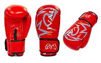 Перчатки боксерские Кожа RIV MA-3307-R (р-р 10-12oz, красный)