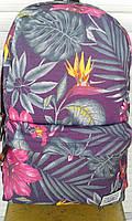 Pюкзак  модный молодежный фиолетовый цветы