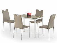 Стеклянный бежевый стол Halmar Argus с белыми стальными ножками