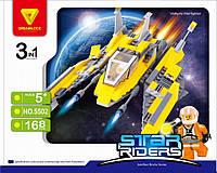 """5502 Звездные всадники """"Космический истребитель"""""""