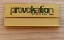 Изготовление бейджей из металла на заказ, логотип из пленки с ламинатом