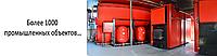 Промышленный водогрейный котел  ARS 500 LM