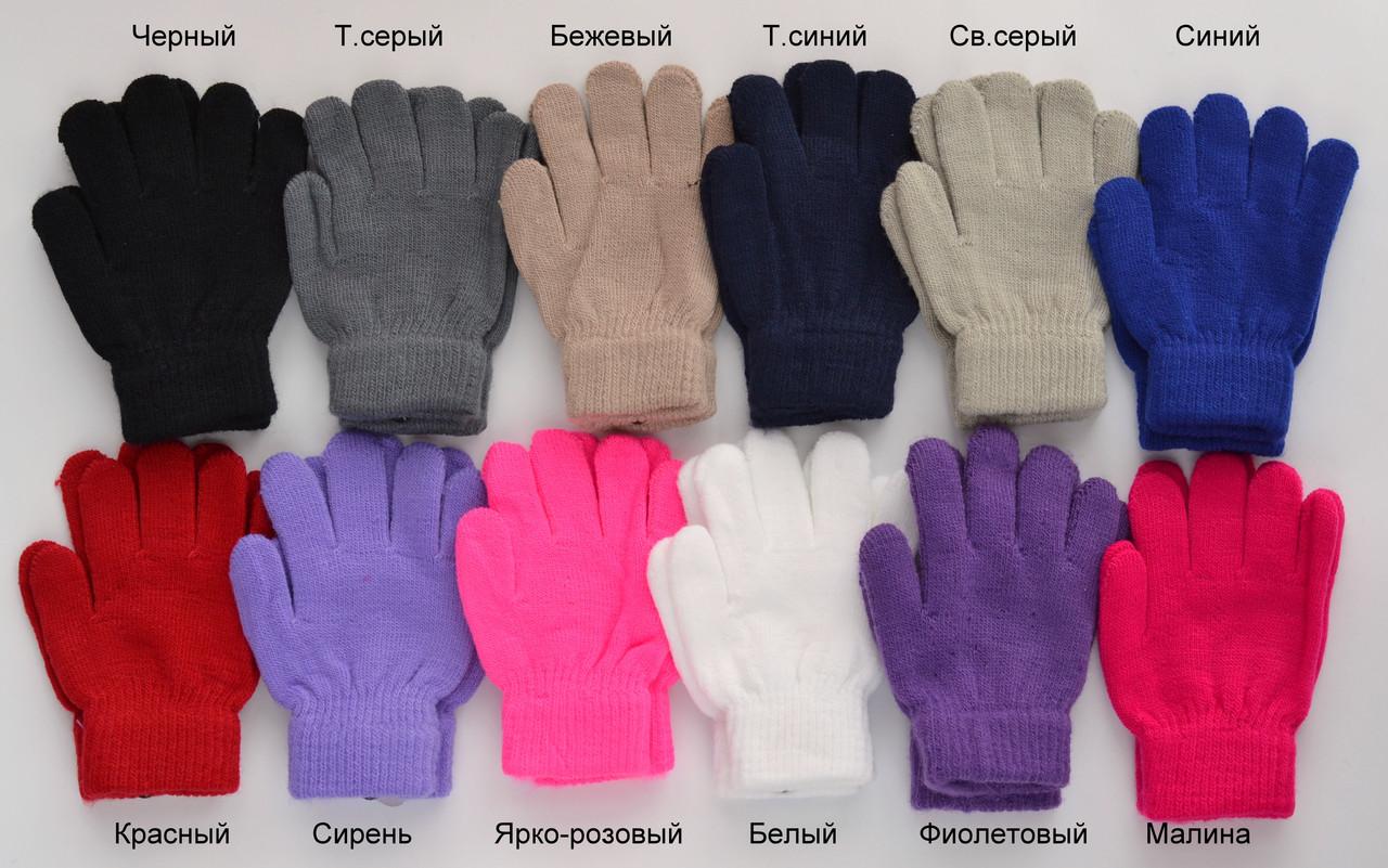 №402 Перчатки №2 однотонные 6-9 лет. Разные цвета.