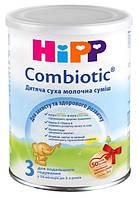 Детская молочная смесь Hipp 3 Combiotic, (Хипп 3 Комбиотик) 350 г.