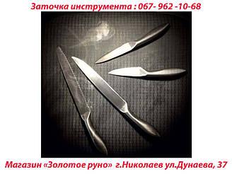 произведена заточка ножей