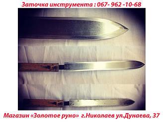 произведена заточка ножей для пасеки