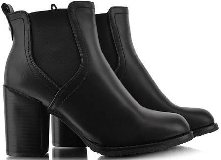 Женские ботинки AMOS