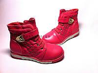 Детские демисезонные ботинки на девочку 27-32