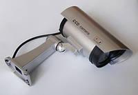 Муляж охранной видеокамеры