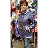 Куртка-ветровка женская ботал
