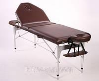 Стол складной алюминиевый ELITE, фото 1