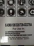 Картриджи HP CE278A для HP LaserJet P1566, P1606w новые китайские элит, фото 2