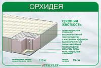 Матрас Italflex Орхидея 200/160/19 см