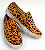 Женские слипоны Leopard!