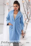 Женское голубое пальто на одну пуговицу, фото 1