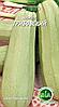 Кабачок Грибовский (3 г.) (в упаковке 20 шт.)