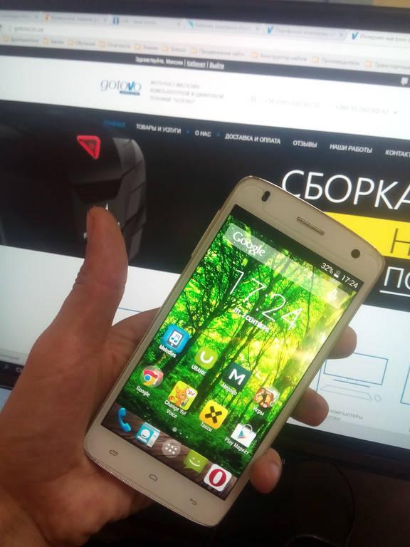 Ремонт мобильного телефона Fly IQ4403 Quad