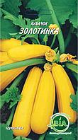 Кабачок Золотинка (3 г.) (в упаковке 20 шт.)