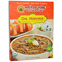 Дал Макхни, Dal Makhani, Great Eastern Sun, 300 г