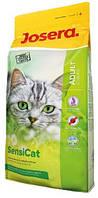 Josera SensiCat (Сэнсикет) корм для кошек с чувствительным пищеварением, 2 кг, фото 1