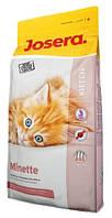 Josera Minette (Минетте) корм для котят, беременных и кормящих кошек, 2 кг