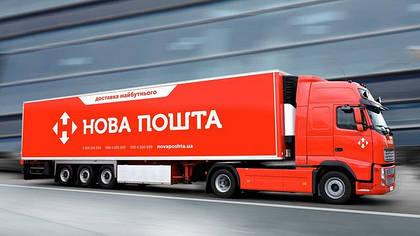 Нова пошта обновляет тарифы на доставку