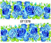 Водные наклейки. Слайдер дизайн,  1378