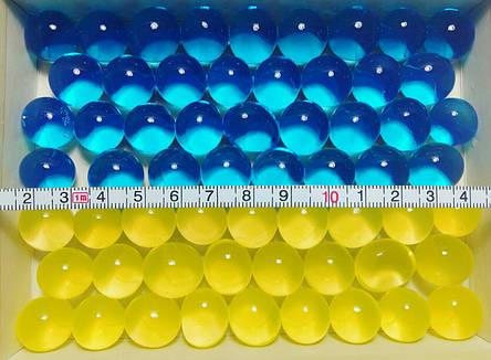 Orbeez Орбіз (Гідрогель) одноколірний 100 шт crystal ball, фото 2