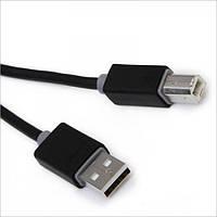 Cabel USB-A - USB-B, 3m (PL466-0300)