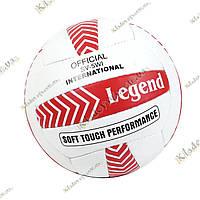 Волейбольный мяч Legend (LG5183), фото 1
