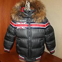 Куртка для мальчика  еврозима ,зимняя ,демисезонная