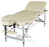 Стол складной алюминиевый LEO Comfort