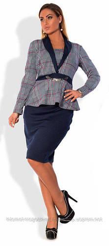 Костюм женский кофта с юбкой полоска полу батал