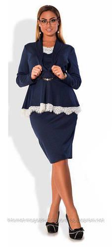 Костюм женский кофта с юбкой кружево полу батал